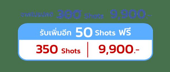 350shots