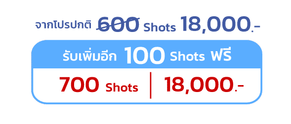 700shots